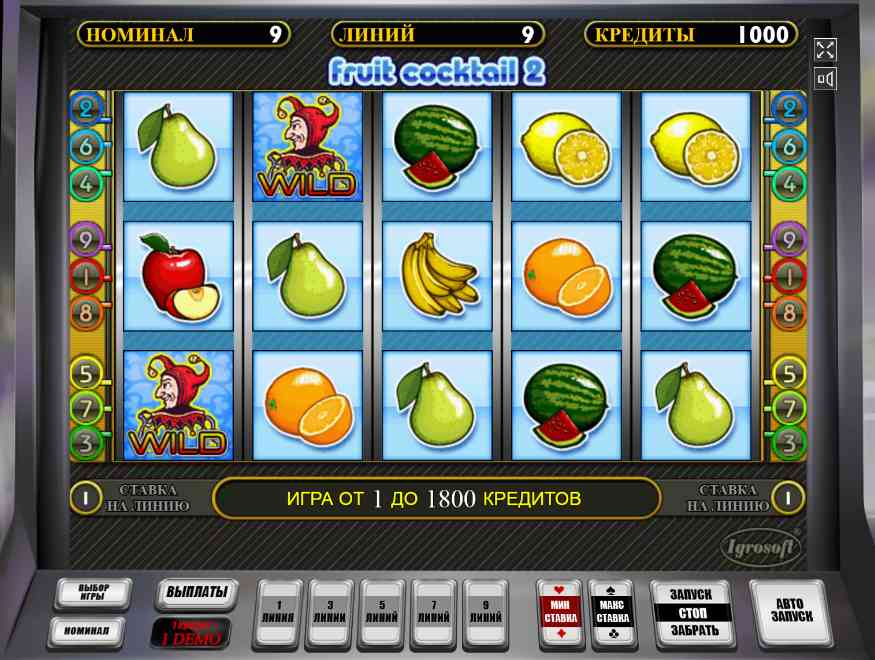 Играть игровые автоматы клубничка без регистрации