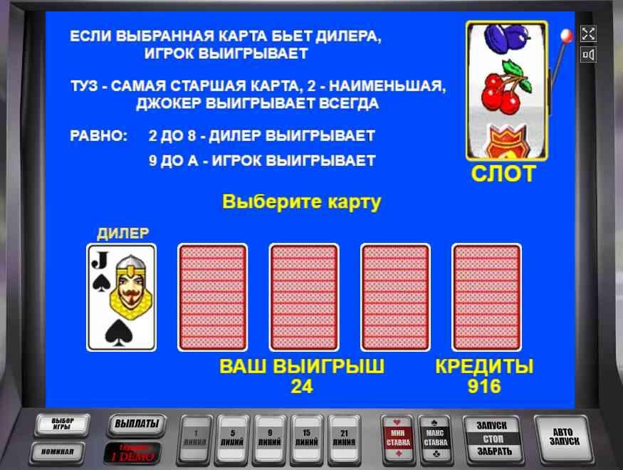 Игровые автоматы гном играть бесплатно и без регистрации