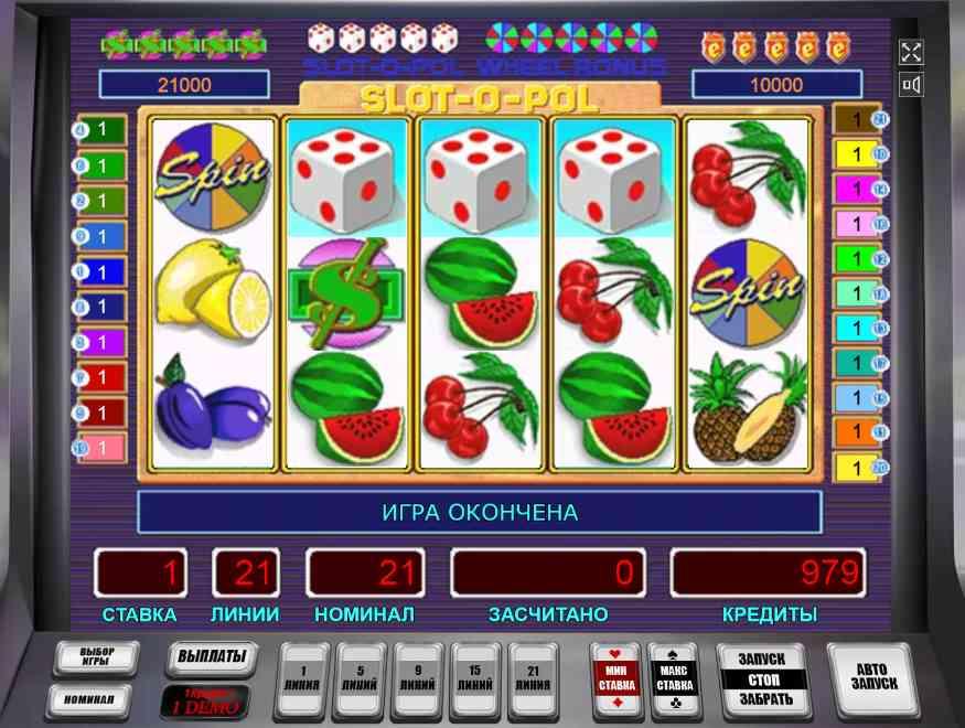 Игровой автомат russian roulette deluxe секреты