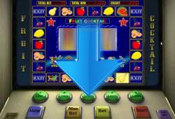 Игровой автомат оливер бар